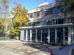 Офис, Кирилловская (Фрунзе), Киев, B-75681 - Фото