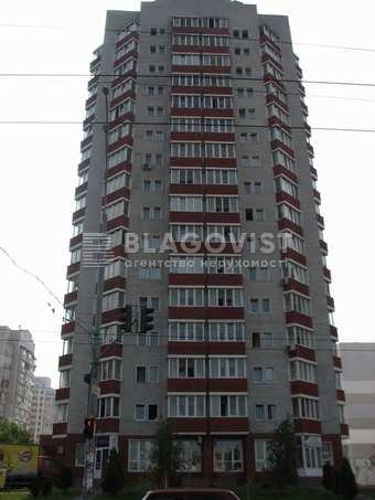 Офис, Z-1877251, Вильямса Академика, Киев - Фото 1