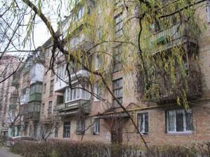 Магазин, Смилянская, Киев, J-30399 - Фото