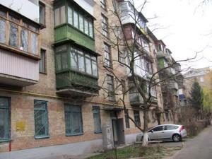 Магазин, Смилянская, Киев, J-30399 - Фото 6