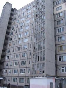 Квартира Сосніних Сім'ї, 2б, Київ, Z-181588 - Фото