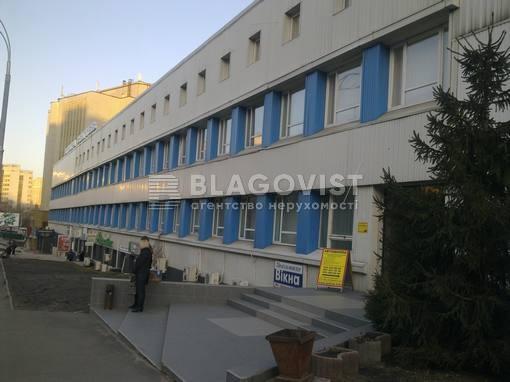 Офіс, A-102973, Васильківська, Київ - Фото 2