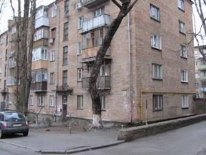 Квартира Старокиївська, 7/9, Київ, R-33396 - Фото