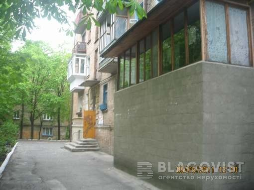 Квартира R-38577, Героев Севастополя, 5, Киев - Фото 1