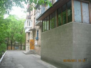 Квартира Героев Севастополя, 5, Киев, Z-680637 - Фото