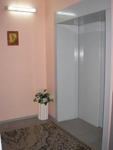 Квартира Ахматовой, 18, Киев, A-77508 - Фото 4