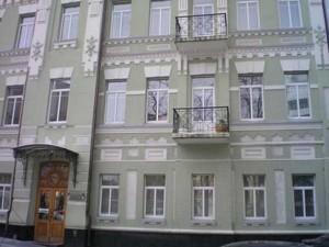 Квартира Рейтарская, 41, Киев, Z-1438836 - Фото1