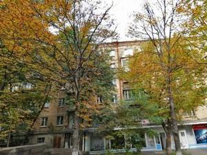 Квартира Краснопольская, 14/14, Киев, Z-1036570 - Фото1