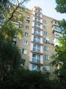 Квартира Иоанна Павла II (Лумумбы Патриса), 13, Киев, H-40432 - Фото
