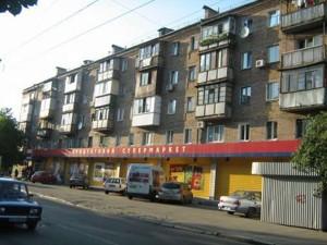 Квартира Ольжича, 14, Киев, Z-1806409 - Фото1