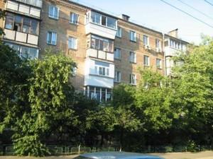 Квартира Ольжича, 14, Киев, Z-1806409 - Фото2