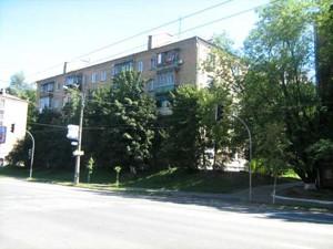 Квартира Бойчука Михайла (Кіквідзе), 37, Київ, Z-794622 - Фото1