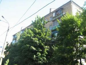 Квартира Бойчука Михайла (Кіквідзе), 37, Київ, Z-794622 - Фото3