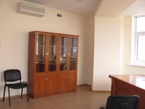 Нежилое помещение, Генерала Алмазова (Кутузова), Киев, P-7354 - Фото 8