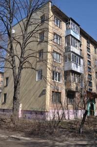 Квартира Зодчих, 18в, Київ, D-35492 - Фото