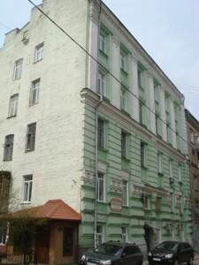 Квартира Московская, 5/2б, Киев, C-106431 - Фото 26