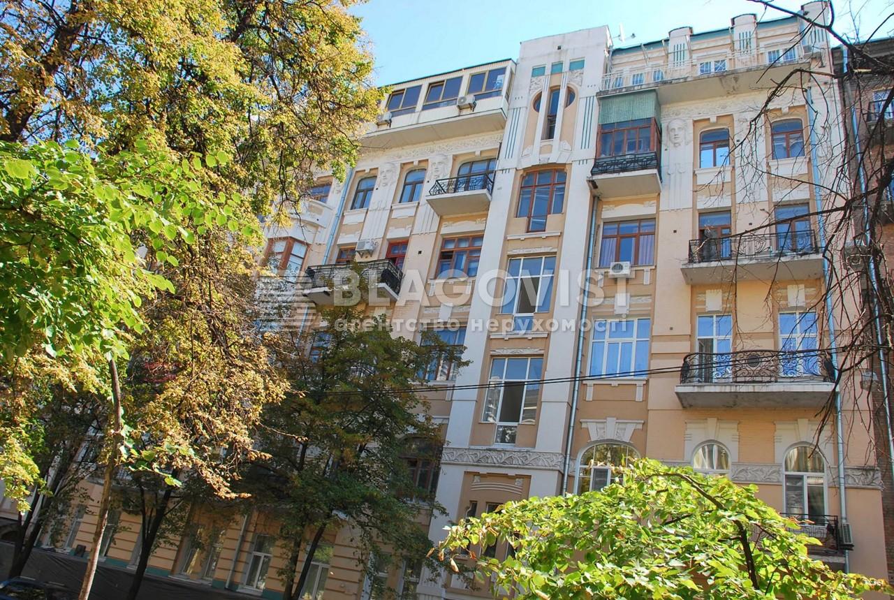 Квартира D-33703, Заньковецкой, 7, Киев - Фото 3
