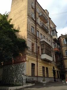 Квартира Прорезная (Центр), 11б, Киев, I-3475 - Фото