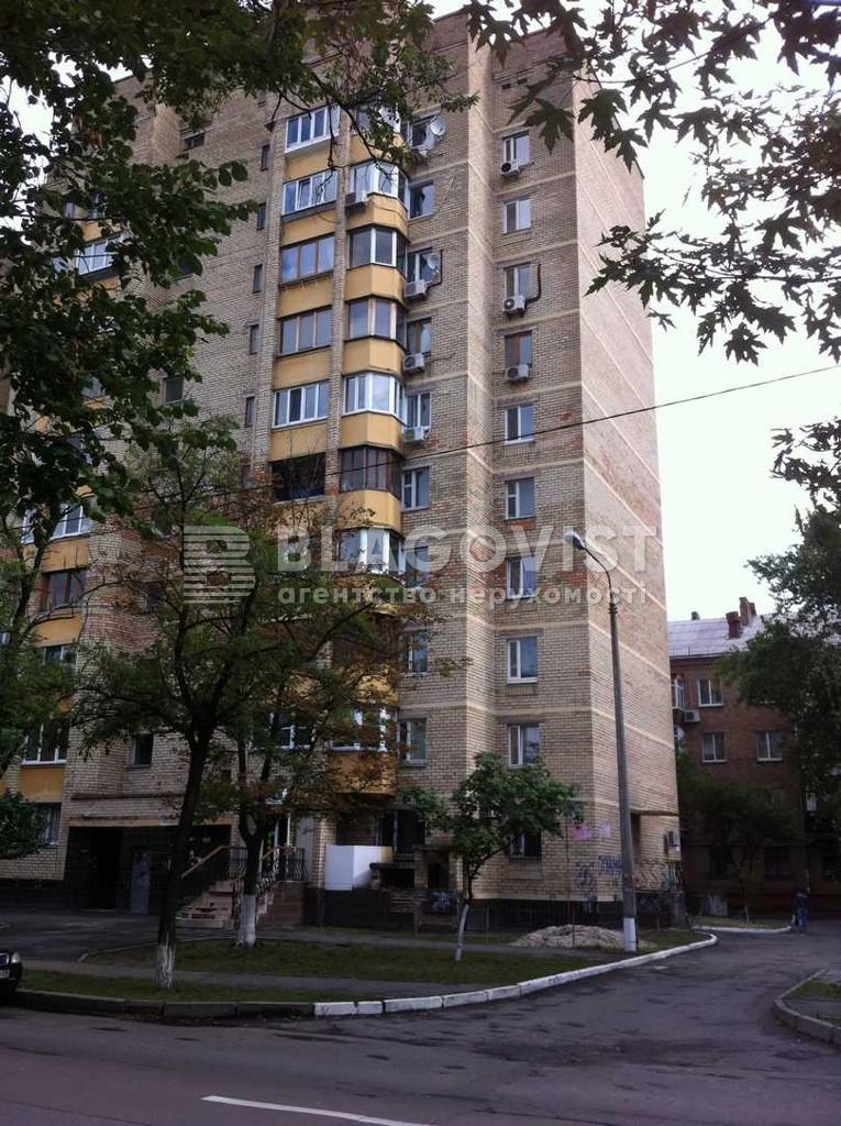 Квартира Z-794947, Новодарницкая, 6, Киев - Фото 1