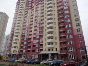 Нежилое помещение, Чавдар Елизаветы, Киев, R-4252 - Фото2