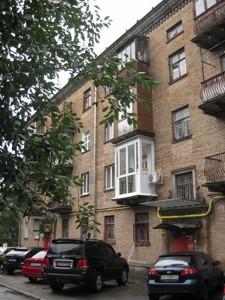 Квартира Польовий пров., 12, Київ, I-9908 - Фото3
