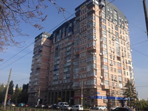Apartment Narodnoho Opolchennia, 7, Kyiv, Z-815718 - Photo