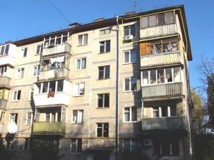 Квартира Комарова Космонавта просп., 12, Киев, Z-721158 - Фото