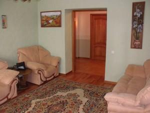 Квартира Конева, 9, Киев, Z-1271284 - Фото3