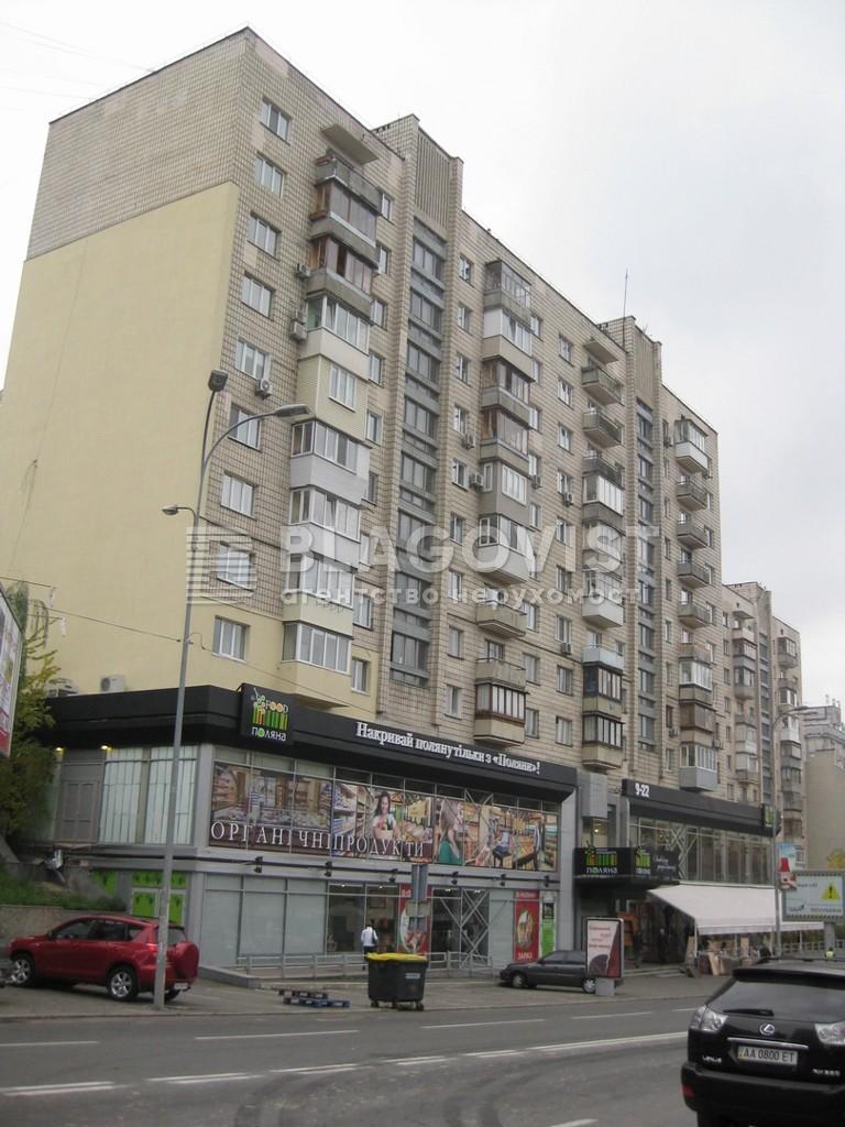 Квартира A-106417, Мечникова, 18, Київ - Фото 1