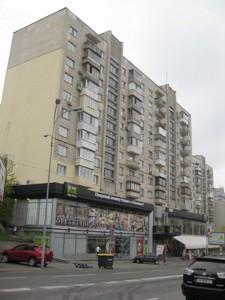 Квартира Мечникова, 18, Киев, Y-458 - Фото