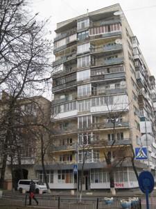 Квартира Виноградный пер., 1/11, Киев, D-34641 - Фото 14