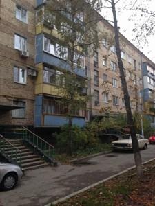 Квартира Гонгадзе (Машинобудівна), 24, Київ, Z-556555 - Фото 10