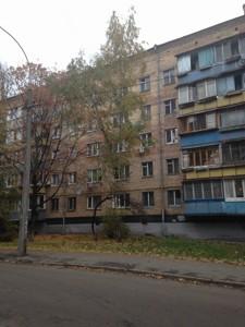 Квартира Гонгадзе (Машинобудівна), 24, Київ, Z-556555 - Фото