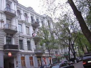 Office, Pushkinska, Kyiv, E-39221 - Photo