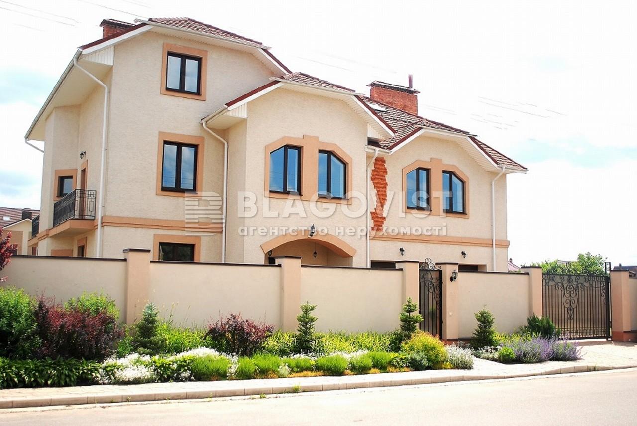 Дом P-11325, Вита-Почтовая - Фото 3