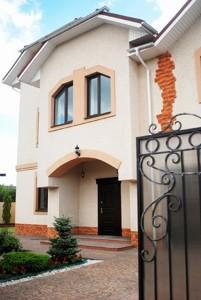 Дом P-11325, Вита-Почтовая - Фото 5