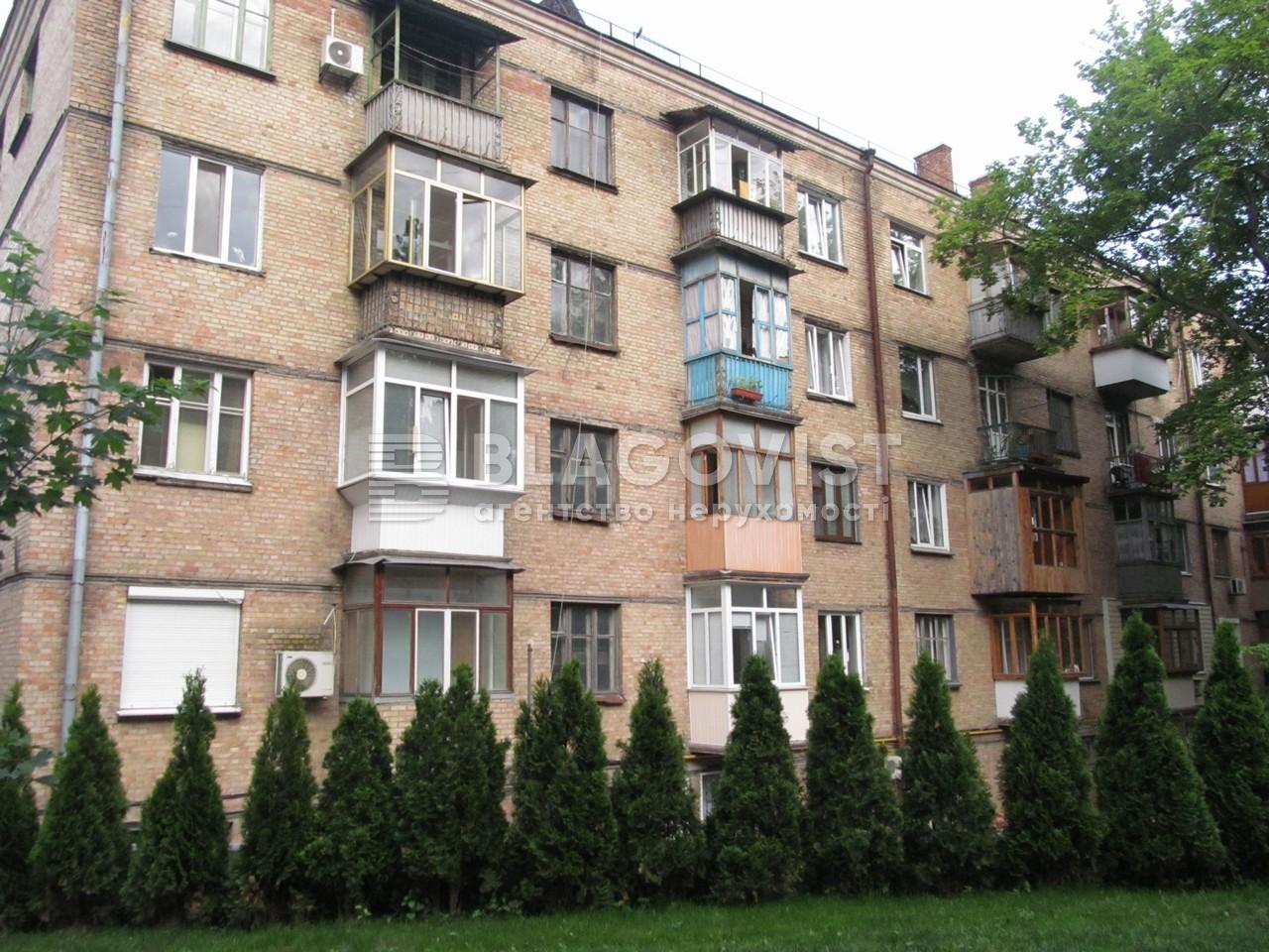 Квартира F-11331, Бойчука Михаила (Киквидзе), 4, Киев - Фото 2