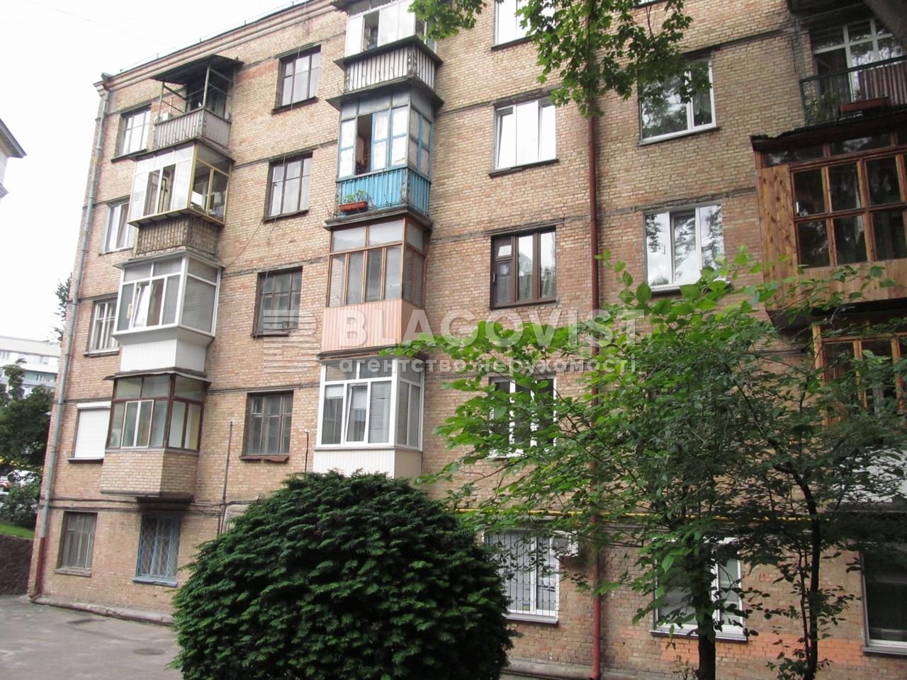 Квартира F-11331, Бойчука Михаила (Киквидзе), 4, Киев - Фото 3