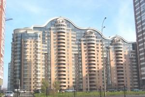 Бизнес-центр, Старонаводницкая, Киев, Z-469098 - Фото