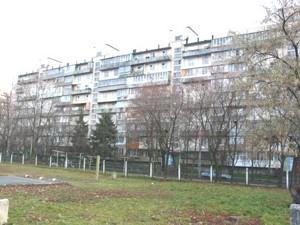 Квартира Тычины Павла просп., 5а, Киев, Z-778853 - Фото