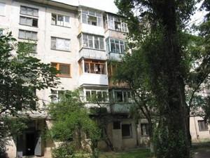 Квартира Гречко Маршала, 20а, Киев, H-41248 - Фото