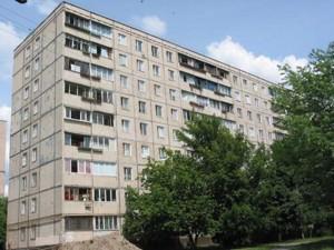 Квартира Жолудева, 6в, Киев, R-29256 - Фото 1