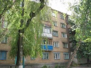 Квартира Новополевая, 99, Киев, E-36391 - Фото1