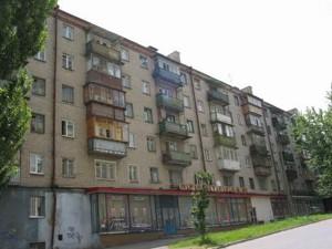Квартира Тополевая, 3, Киев, G-7830 - Фото