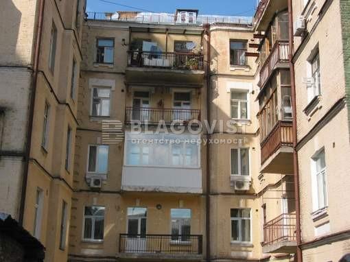 Квартира E-36788, Шота Руставели, 20в, Киев - Фото 1
