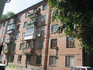 Квартира Арсенальная, 15, Киев, H-50789 - Фото