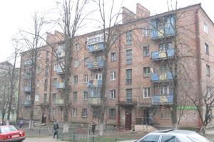 Офис, Деревлянская (Якира), Киев, Z-143750 - Фото1