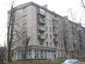Офис, Деревлянская (Якира), Киев, R-26199 - Фото