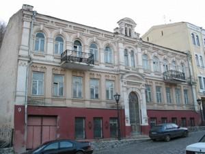 Apartment Andriivskyi uzviz, 9, Kyiv, Z-626267 - Photo
