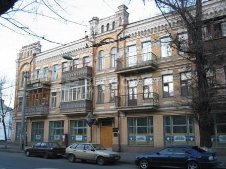 Ресторан, A-109739, Костянтинівська, Київ - Фото 1